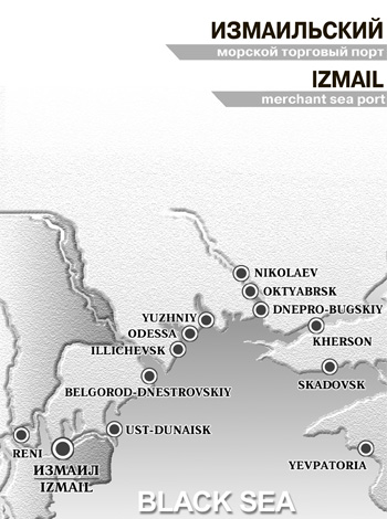 Izmail Sea Port on Map
