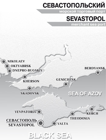 Sevastopol Merchant Sea Port on Map