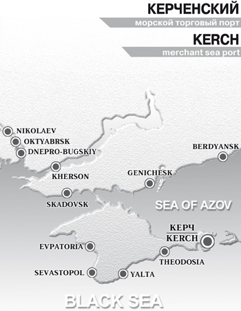 Kerch Merchant Sea Port on Map